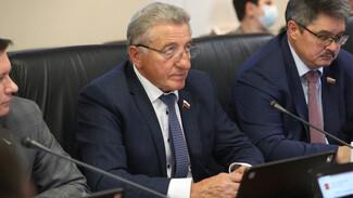 В Совете Федерации состоялось первое публичное обсуждение бюджета