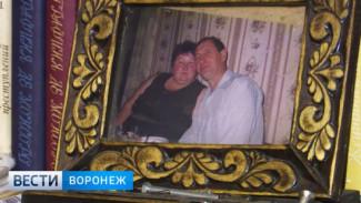 Завод-изготовитель проверит партии физраствора после массового отравления под Воронежем