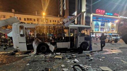 После взрыва автобуса в Воронеже за ночь проверили 800 маршруток