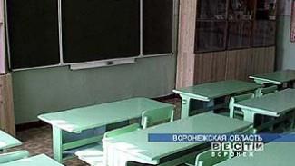 80% учебных заведений подготовлены к отопительному сезону