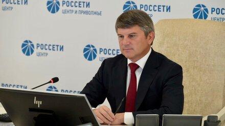 «Россети» повысили уровень клиентоориентированности в Воронежской области