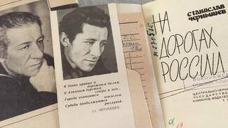 Судьба воронежского поэта Станислава Чернышёва и его известной песни «Бабье лето»