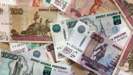 На 411 рублей вырос прожиточный минимум в Воронежской области