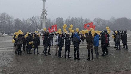 Воронежцы вопреки непогоде выстроились в форме звезды в честь 23 февраля