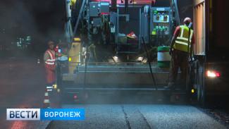 Воронеж получит на ремонт дорог 1 млрд рублей в 2018 году