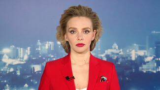Итоговый выпуск «Вести Воронеж» 1.05.2021