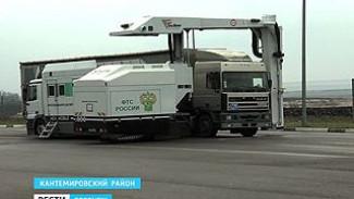 Фуры с сельхозпродукцией из Украины отправляют обратно