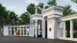 Мэрия Воронежа начала поиск подрядчика для реконструкции парка «Орлёнок»