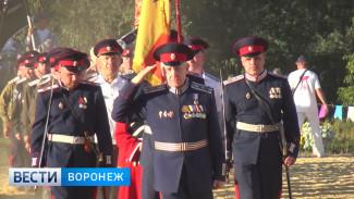 На фестивале «Казачье братство» в Воронежской области собрались более 20 тысяч человек