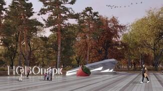 Мэрия Нововоронежа нашла подрядчика для благоустройства парка за 83 млн рублей