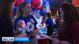 Воронежская молодёжь поделилась опытом на форуме «Траектория развития»