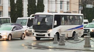 Воронежцам рассказали, какие маршрутки работают в первый полноценный день всеобщей изоляции