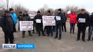 В Воронежской области жители села с помощью митингов добиваются смены и. о. главы района
