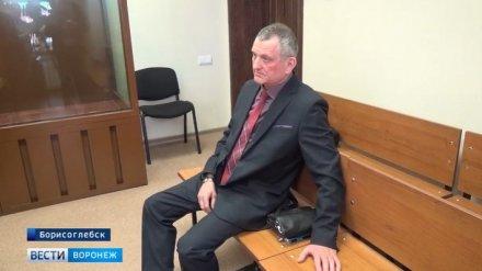 Директор воронежского завода получил суровый срок за рекордную взятку сотруднику ФСБ