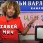 Блогер Варламов о сносе хлебозавода: «Жаль, что Воронеж разбазаривает свой потенциал»