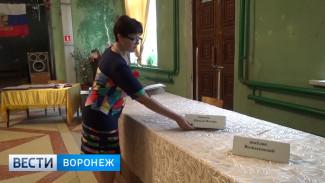 В Воронежском регионе заканчивают подготовку к выборам