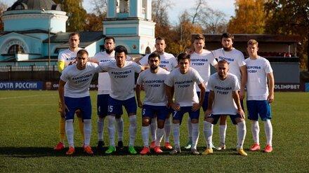 Футболисты воронежского «Факела» вышли на матч в футболках с хештегом #здоровьяГусеву