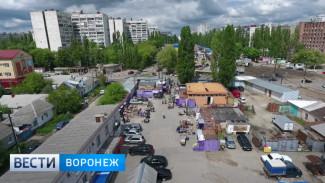 Мэрия Воронежа продаст «Птичий рынок» за 52 млн рублей