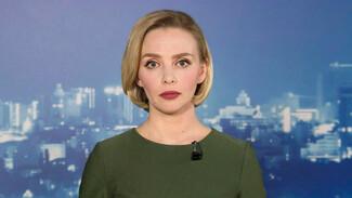 Итоговый выпуск «Вести Воронеж» 14.04.2021