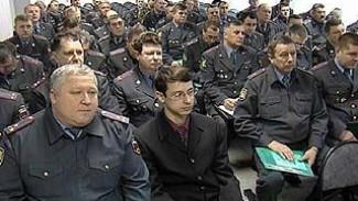 День милиции отметят сотрудники ГУВД Воронежской области