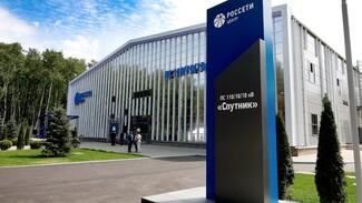 В Воронеже запустили дистанционное управление первой цифровой энергоподстанцией