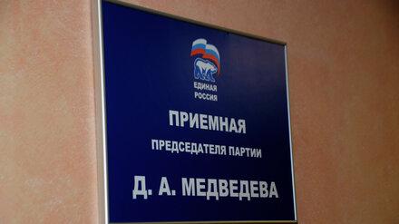 Юристы «Единой России» назвали воронежцам правильный размер алиментов