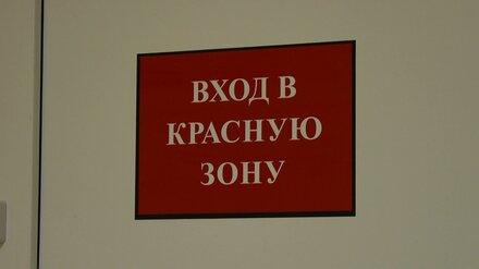 В Воронежской области ковидом заразились 477 человек