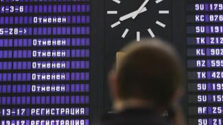 Из-за тумана в Воронеже отменяют и задерживают авиарейсы