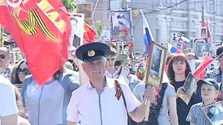 «Бессмертный полк» собрал рекордные для Воронежа 40 тысяч горожан