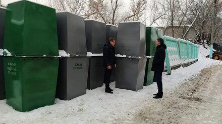 В одном из районов Воронежа установят 1,1 тыс. контейнеров для раздельного сбора мусора