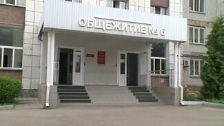 Воронежские вузы создадут ковид-фри зоны в общежитиях