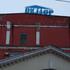 Огромная нецензурная вывеска появилась крыше хлебозавода в Воронеже