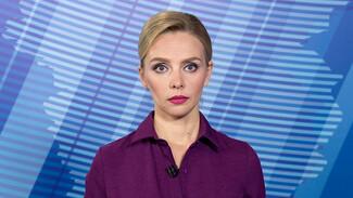 Итоговый выпуск «Вести Воронеж» 6.08.2020
