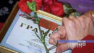 Педагоги области принимают поздравления