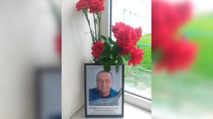 В Воронежской области фельдшер скорой умер после черепно-мозговой травмы