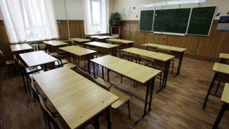 Воронежский суд амнистировал завуча, виновного в доведении ученицы до попытки суицида