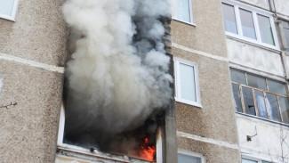 Трое воронежцев спасли женщину с детьми из загоревшейся квартиры