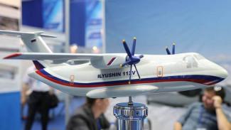 В 2019 году подпишут контракт на поставку воронежских самолётов Ил-112В