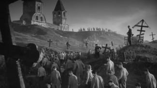 «Судьба человека» и «Золотой эшелон». Какие фильмы снимали в советском Воронеже