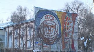 В Воронеже уникальную советскую мозаику с Гагариным восстановят в 2020 году