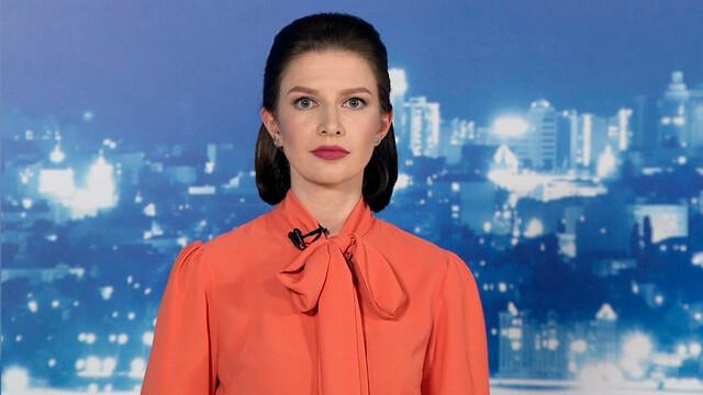 Итоговый выпуск «Вести Воронеж» 27.10.2021