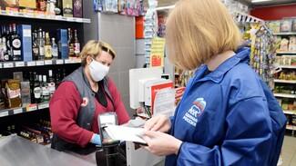 «Единая Россия» подготовила ряд решений по снижению цен на сезонные продукты