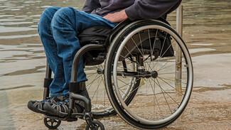 В Воронежской области незаконно уволили инвалида