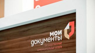 Алексей Гордеев поручил улучшить условия для малого и среднего бизнеса