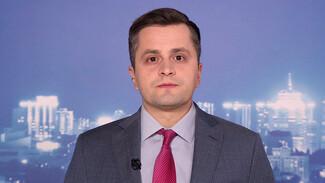 Итоговый выпуск «Вести Воронеж» 19.01.2021