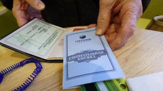 В Воронеже банда полицейского украла 2,5 млн у старушки, устроив в банке шоу с двойником