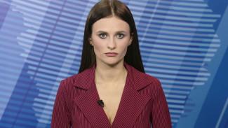 Итоговый выпуск «Вести Воронеж» 27.11.2018