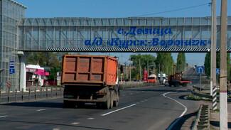 Жители семилукского села выступили против ремонта трассы под Воронежем