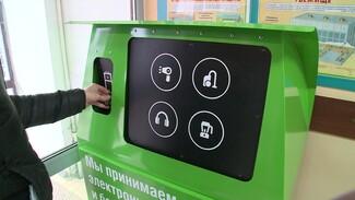 В Воронеже установили ярко-зелёные контейнеры для сбора батареек и мелкой техники