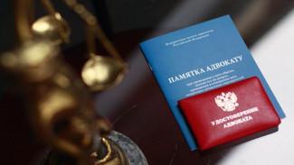 В Воронеже дело попавшегося на обмане клиентов адвоката дошло до суда